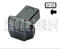 Gedore方形焊接扳手头7912 扳子头7698190  扳子头7912-00 7912