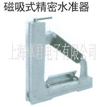 RIKEN磁吸式水准器150, 理研磁吸式水准器150,150 150