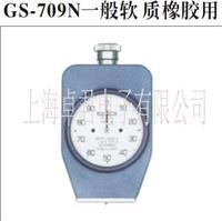 TECLOCK硬度计GS-719N, 得乐硬度计GS-719N, GS-719N GS-719N