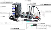 JBC返修焊台RMST-2C,JBC恒温返修焊台RMST-2C,RMST-2C RMST-2C