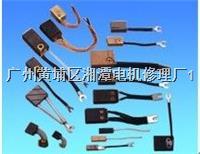 供应CH17F碳刷,CH17F电机碳刷,CH17F电刷的作用【正品】