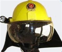 新式消防头盔/新式消防头盔价格/新式消防头盔厂家/新式消防头盔图片 见详细说明