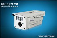 西安网络摄像机兰州网络高清摄像机CB-1350P