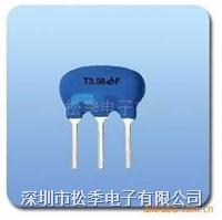 晶振ZTT系列内藏电容陶瓷谐振器 ZTT系列
