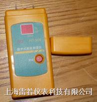 HT-903袖珍式纸张测湿仪(水分仪) HT-903