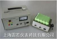 DS-31C恒流粉尘采样仪 DS-31C