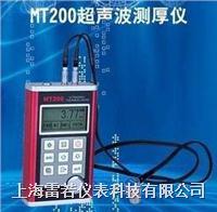 MT200超声波测厚仪 MT200