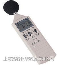 TES-1350R数字式噪音计/分贝计
