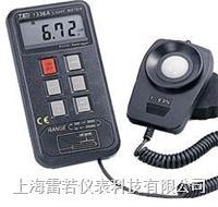 数字式照度計TES-1336A