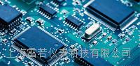 儀器開發 工业采集控制系统