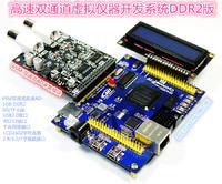 硬件电路 数据采集驱动电路设计电路图设计  定制型号