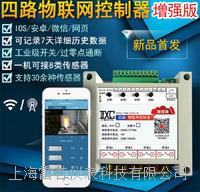 无线APP风速仪 手机风速报警仪(记录型) REAPP-01