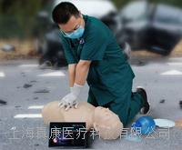 心肺復蘇智能模擬訓練系統C20(半身) KAH-E120