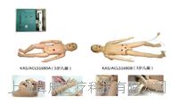 高智能數字化兒童綜合急救技能訓練系統(ACLS**生命支持、計算機控制) KAH/ACLS1680A(5歲兒童)KAH/ACLS1680B(3歲兒童)