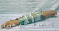 上臂骨折模型 KAH/H340