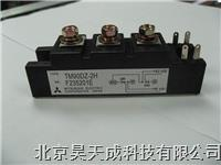 MITSUBISHI二极管RM50C1A-6S RM50C1A-6S