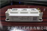 西门康IGBT SKM800GA126D  SKM800GA126D