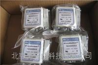 FERRAZ熔断器PC70UD13C80D1A PC70UD13C80D1A