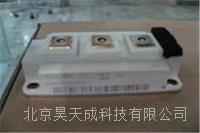 INFINEON模块IGBT模块BSM15GD120DLCE3224 BSM15GD120DLCE3224