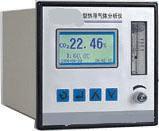 热导式气体分析仪 TYC-EN-600