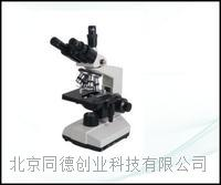 三目型生物显微镜 生物显微镜XSP-7C