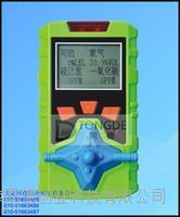 推出现货便携式多气体检测仪  型号:WS119-5Q