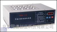 推出现货紫外线强度监测仪 型号:TD-UVM5