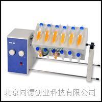 推出滚动混合器  型号:HTR-03