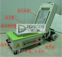 自动烘干涂膜机 TD-5000M自动涂布机 实验室小型涂布机