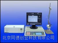 极谱分析仪 型号:JP-303E