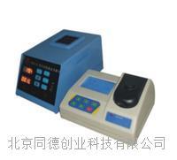 COD、总磷、总氮多参数水质分析仪