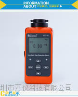 EST-10-H2S硫化氢气体检测仪