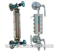 玻璃管液位计 HG5-G1型