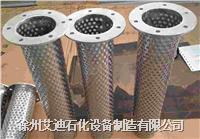 不锈钢滤网滤芯产品