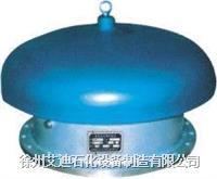 安全人孔 HXF-HR1型