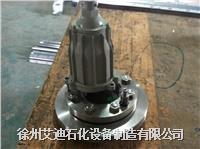 NB/T47017压力容器视镜 NB/T47017