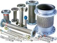 金属软管系列