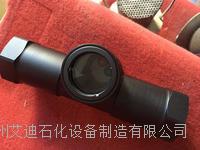 对夹浮球视镜 SG-FQ型