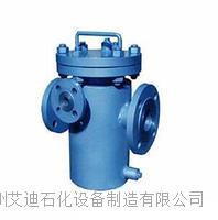 蒸汽保温篮式过滤器 SRB-J型