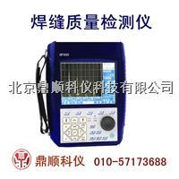 HF600型焊缝检测仪