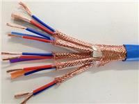 阻燃计算机屏蔽电缆ZR-DJYPVP-5*2*1.5维尔特牌13637033380