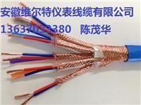 ZR-IA-DJYPVPR-12*2*1.5阻燃计算机屏蔽电缆(本安电缆)