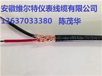 ZR-RC-GS-VVP-2*2.5  R型热电偶补偿导线