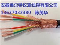 ZRA-DJF46PFRP-3*2*1.0阻燃高温计算机屏蔽电缆