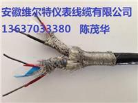 ZR-EX-HS-FPF46P-2*2*1.0 阻燃高温屏蔽补偿导线