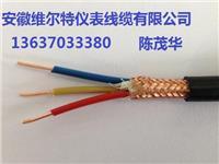 阻燃铠装控制屏蔽电缆 ZR-KVVP2-22-19*2.5