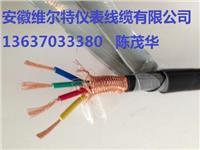 ZR-KVVP2-22-6*1.5阻燃铠装控制屏蔽电缆 生产厂家哪里找?13637033380