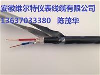 ZR-KFVP22-4*1.5阻燃铠装高温控制屏蔽电缆 13637033380