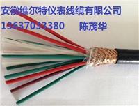 ZR-KFVP-8*1.0阻燃高温控制屏蔽电缆