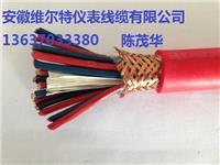 YGC-5*10硅橡胶电缆
